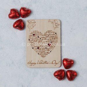 Открытка из дерева - сердце влюбленных