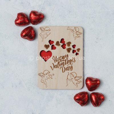 Листівка з дерева - Happy Valentines day