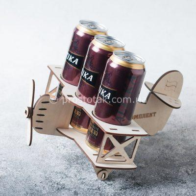 Мини бар самолет