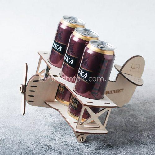 """Міні бар для пива """"Літачок"""""""