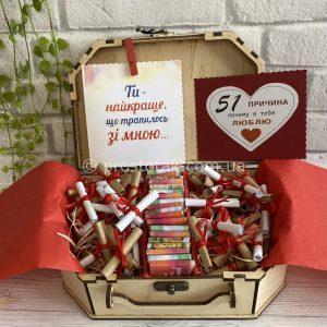"101 причина із шоколадом ""Для тебе, моя кохана"""