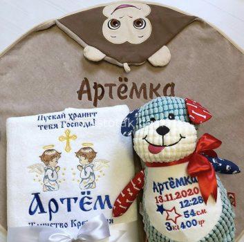 Подарунок для немовлят та діточок до 5 років