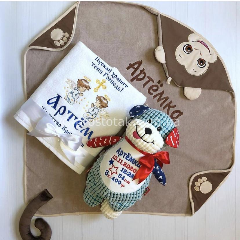 Подарунок на христини чи оглядини для немовлят та діточок до 5 років