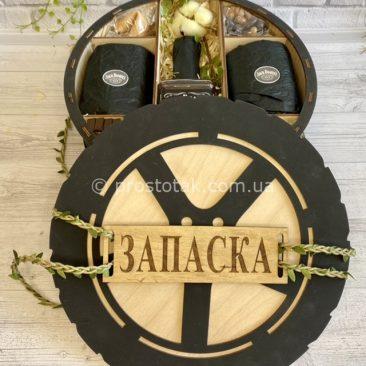 Подарунковий набір «Запаска» з віскі Jack Daniel's