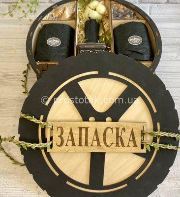 Подарочный набор «Запаска» 0,5л с виски Jack Daniel's
