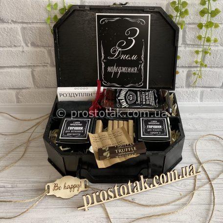 Коробка валіза з дерева чорного кольору