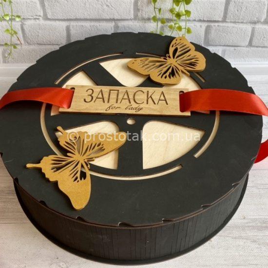 """Подарочная коробка круглая черная """"Запаска"""" диам.33см"""