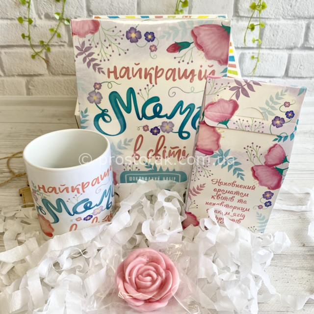 Подарунок для мами на День народження