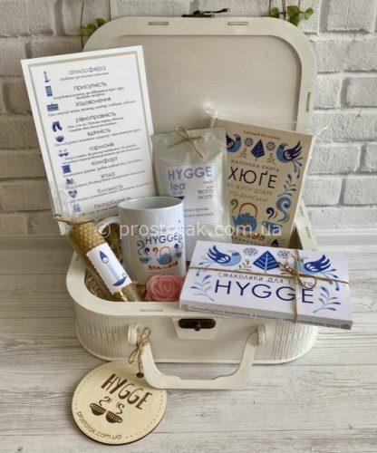 Набір Hygge box №5 із чашечкою «A cup for your hygge»