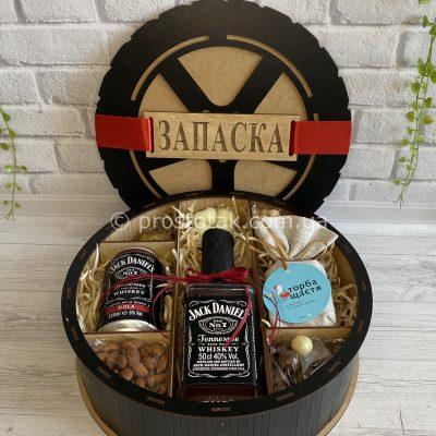 Купити подарунок чоловіку на День народження (Київ. Україна)