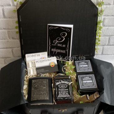 Подарунок чоловіку на День народження №29 black suitcase