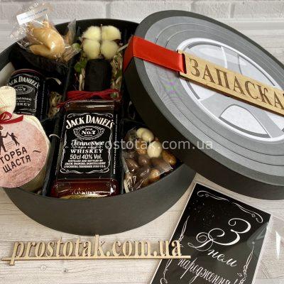 Подарунок на День народження чоловікам алкоголь та склянки.