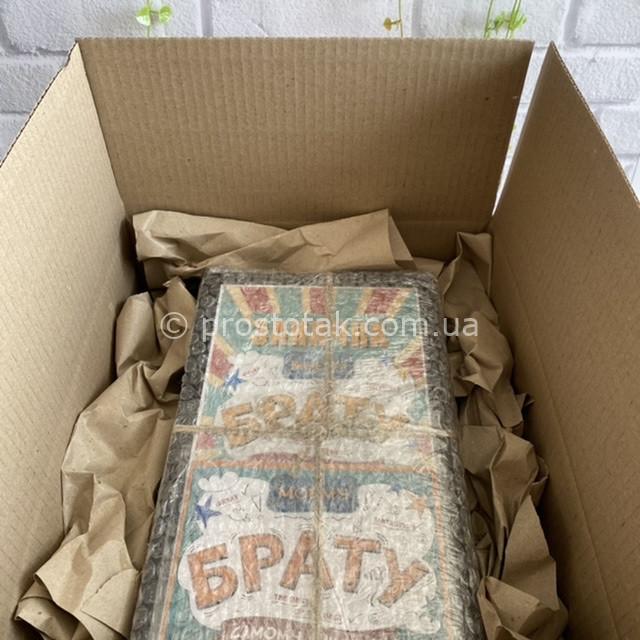 Подарочные наборы доставка Новой почтой