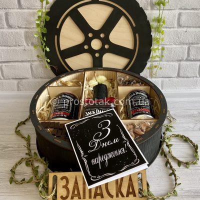 Подарки для мужчин купить в Украине