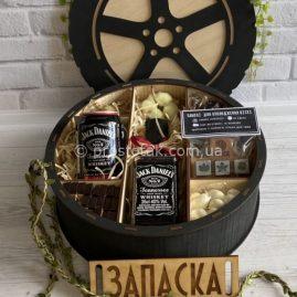 Подарки для мужчин с алкоголем купить в Киеве
