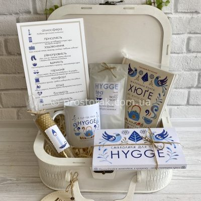 Набор Hygge box №5 с чашкой «A cup for your hygge»