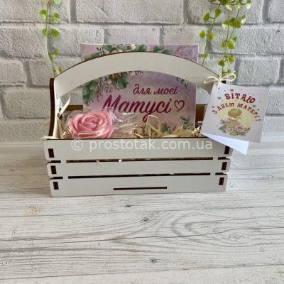 """Подарунок для мами набір """"Для моєї матусі"""""""