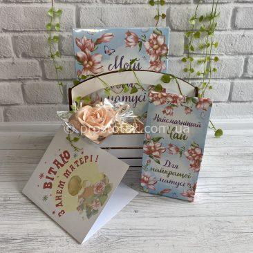 Подарок маме на День матери