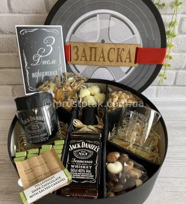 """Подарунок чоловікові """"Запаска"""" з склянками Jack Daniel's"""