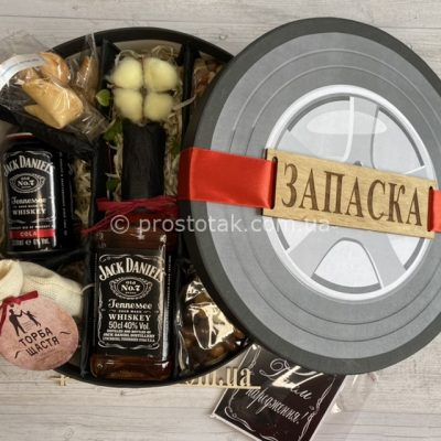 Супер подарок БРАТУ, ДРУГУ, КУМУ, ЗЯТЮ, СВАТУ на день рождения. Теннесси виски Jack Daniels