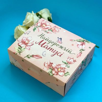 Подарок маме на День матери или день рождения