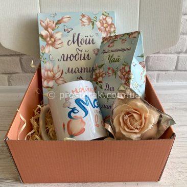 """Подарунок для мами """"Моїй любій матусі»"""