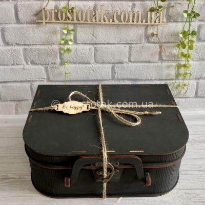 Коробка для подарунку чоловікам із дерева валіза чорного кольору