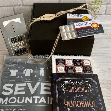 Подарочный набор любимому мужу с футболкой Seven Mountains