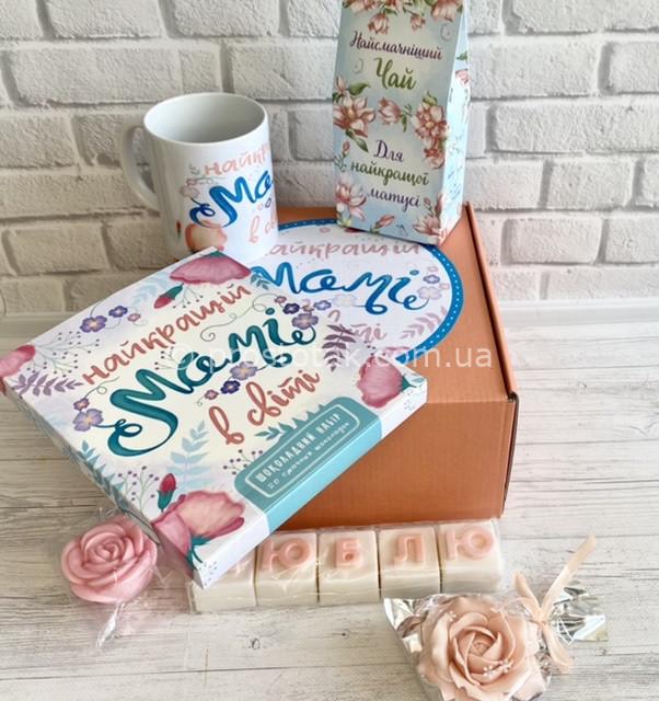 Подарункові набори для мам замовити
