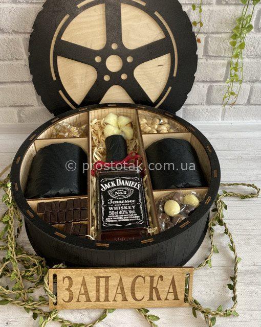 Купити подарунок чоловіку на День народження