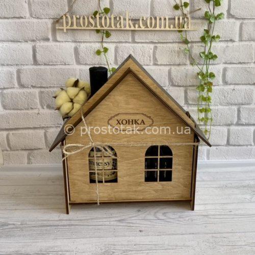 """Коробка будиночок """"ХОНКА"""" із подарунками"""