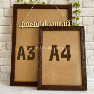 Рамка для постера коричневого цвета форматом А3 и А4