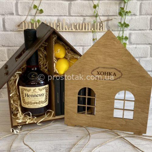 Купити коньяк Hennesy в подарунок