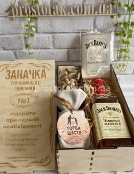 """Подарок мужчине на День рождения. Wooden box """"Заначка"""" с висками медовыми и """"Торбою щастя"""""""