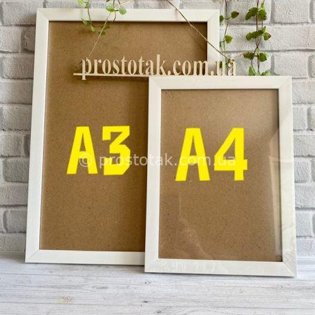 Рамка для постера белого цвета форматом А3 и А4