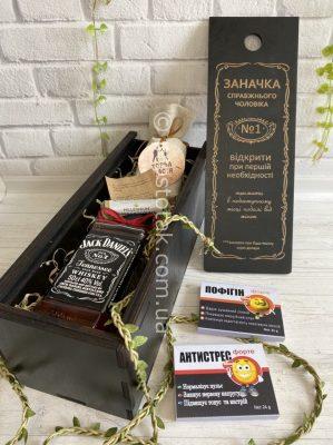 """Подарунковий набір для директора, боса, шефа. Wooden box slim """"Заначка"""" з віскі Jack Daniel's"""