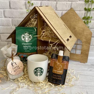 """Набір в коробці будиночок """"Starbucks house"""""""