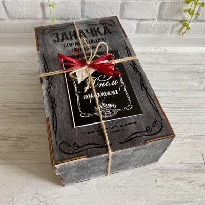 Подарунок чоловікові «Заначка» з віскі Jack Daniel's