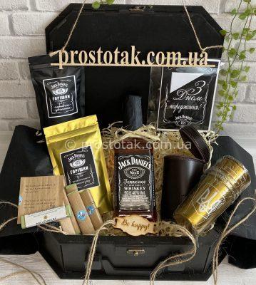 Набір №159 подарунок на День народження для чоловіка купити в Києві