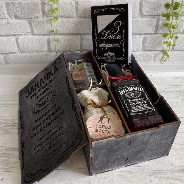 Подарок мужчине «Заначка» с виски Jack Daniel's