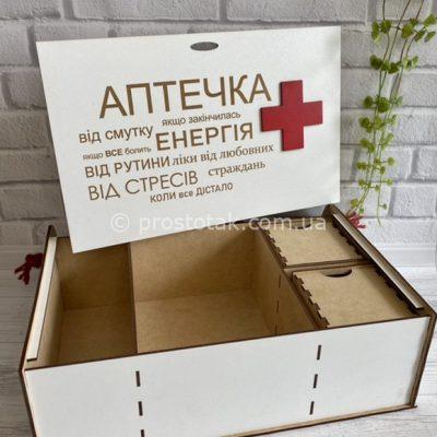 Коробка із дерева АПТЕЧКА