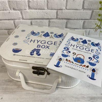 Коробка подарункова з дерева чемодан Хюгге бокс