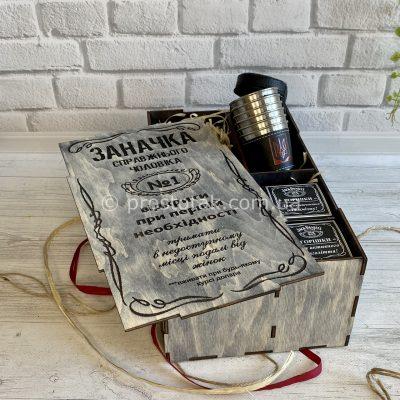 "Wooden box №24 ""Заначка"" з металевими стопками"