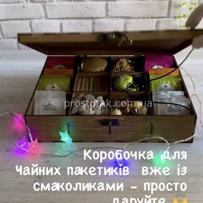 Купить наборы с чаем в красивой коробке