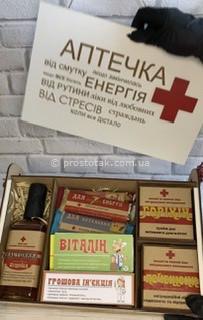 """Подарок в коробке «Весела аптечка<h3><a href=""""https://prostotak.com.ua/ru/shop/podarochnyj-kreativ/prikolnye-nabory/podarochnyj-nabor-veselaya-aptechka-aptechka-energiya/"""" rel=""""noopener"""" target=""""_blank"""">Заказать</a></h3>"""
