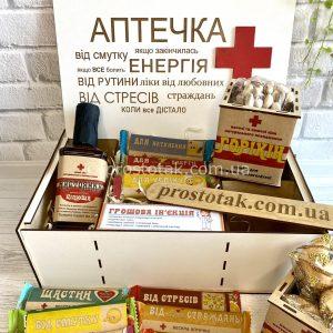 Подарочный набор веселая аптечка «Аптечка енергія»