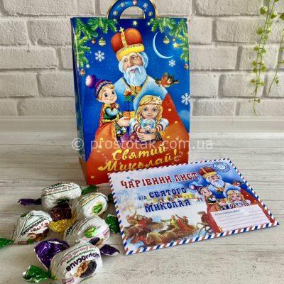 Подарки детям от Святого Николая