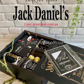 Подарунок чоловікові на День народження з віскі Jack Daniel's